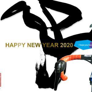 謹賀新年 ミニベロと前進します