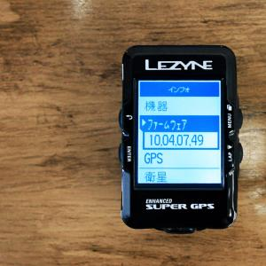 ここが困るよ!ナビ付きサイコン LEZYNE SUPER GPS