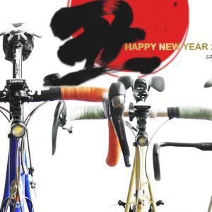 謹賀新年 希望を原動力に