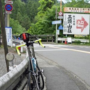 都民の森を目指して東京横断160km[前編]