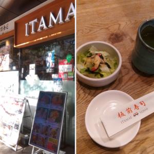 神谷町駅、板前寿司でにぎりランチ