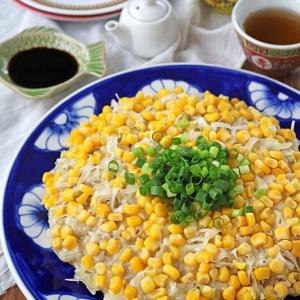 包まず簡単!フライパンでBIGなコーン豆腐しゅうまい!
