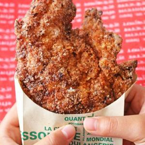 鶏むね肉でザクザク衣の台湾風BIGからあげジーパイ!台湾B級グルメ