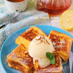 時短でやみつきレモンフレンチトースト♪スパイスブログ連載
