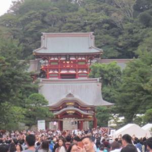 鎌倉・鶴岡八幡宮では「流鏑馬神事」が開催されていました