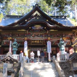 秩父・三峯神社に行ってきました