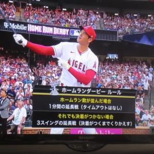 大谷選手、MLBオールスターゲーム「勝利投手」