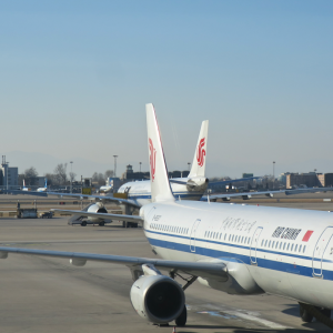 NO CHINESE MEAL ON AN AIR CHINA FLIGHT
