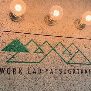 WORK LAB YATSUGATAKE AND E353