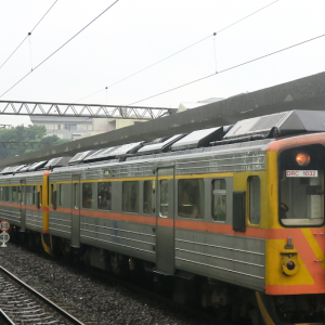 TZE-CHIANG LIMITED EXPRESS