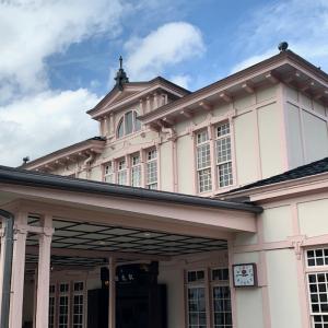 JR NIKKO STATION AND SHIKI-SHIMA