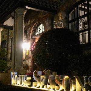 FOUR SEASONS HOTEL CASA MEDINA BOGOTÁ PART3