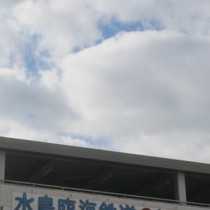MIZUSHIMA RINKAI RAILWAY PART1