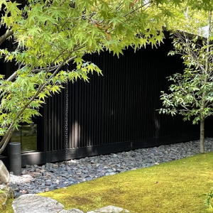 AMAN KYOTO: ONSEN AND THE FOREST