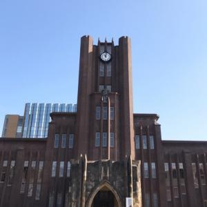 東京大学の学園祭「五月祭」