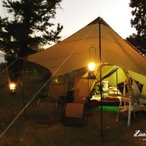 キャンプ楽しかった⛺️