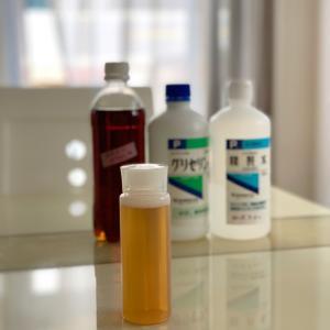 ◆ビワチンキで、手作り化粧水