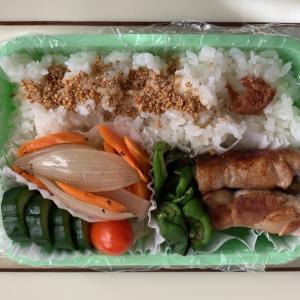 ◆お弁当は……