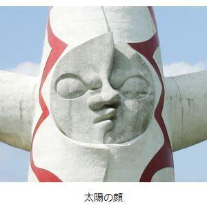 「縄文ノート14 大阪万博の『太陽の塔』『お祭り広場』と縄文」の紹介