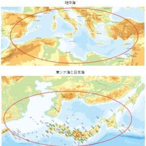 「縄文ノート48 縄文からの「日本列島文明論」」の紹介