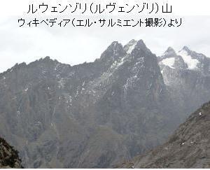 r「縄文ノート57(Ⅵ-7) 4大文明と神山信仰」の紹介