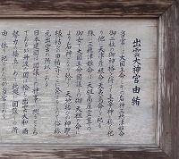 帆人99 石器稲作から鉄器稲作へ―「黄泉帰り思想の縄文稲作」から「水利水田稲作」へ
