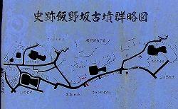 帆人94 東北の前方後方墳2:仙台平野で前方後方墳が先行したことを示す飯野坂古墳群
