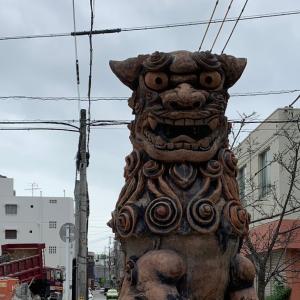 弾丸旅行 沖縄4