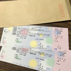 プロ三試合目ポスターとチケット