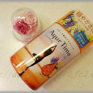 バスクリン アーユルタイム ラベンダー&イランイランの香り を使ってみました~。
