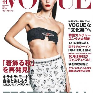 ヴィットリア・チェレッティ Vogue Magazine, Japan