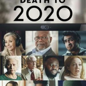 2020年はサイテーだった