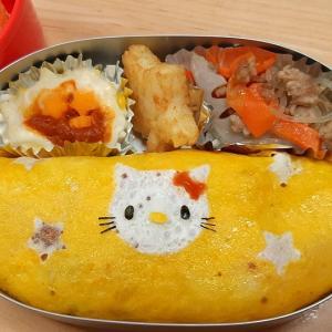 ★幼稚園弁当★キティオムライス