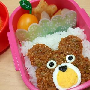 ★幼稚園弁当★くまさんキーマカレー