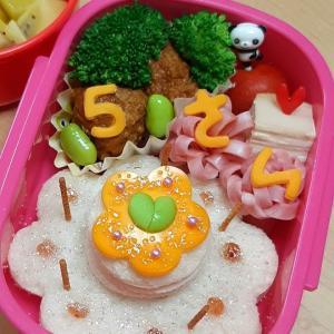 ★幼稚園弁当★バースデーケーキ