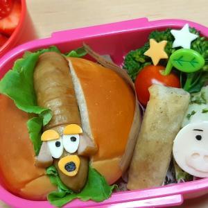 ★幼稚園弁当★スリンキー