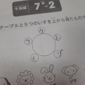 算国パズルが学校で!!