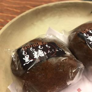 お茶菓子おいしぃ~♪