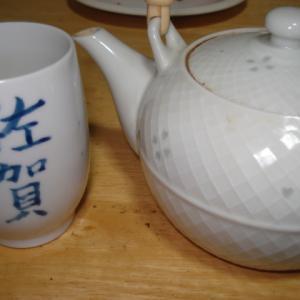 皆さん、お茶にしましょう。