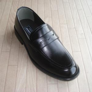 靴を新調した!