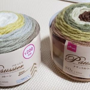 100均で200円の毛糸をゲットして作りました