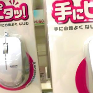 200906-1【Selfhelp for感覚過敏】PCマウス替えるなら 静音マウス‼️