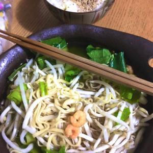 200907【今夜の晩御飯】カップヌードル(野菜たっぷり)・納豆ご飯
