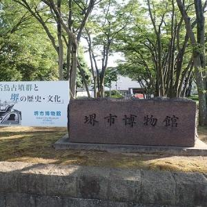 MOZU-FURU CARD先ずは 59博物館で情報集め