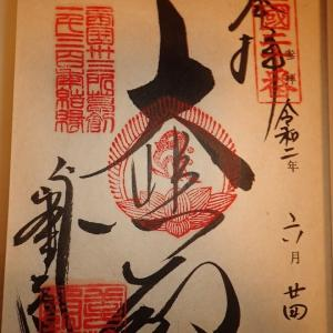 梅雨の京都 三十三所巡り 第二十番 西山 善峯寺