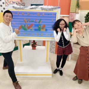 チームベイコム放送中〜!