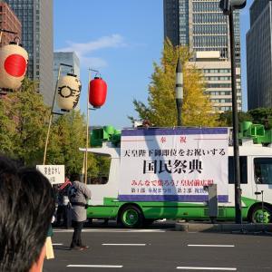 国民祭典参加の為東京へ