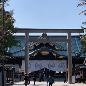東京旅行①~靖国神社へ参拝~