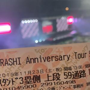 嵐 5×20 Anniversary Tour 京セラドーム に参戦その3☆