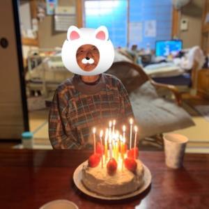 79才の誕生日。